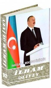 Azərbaycan sabitlik, təhlükəsizlik məkanıdır.