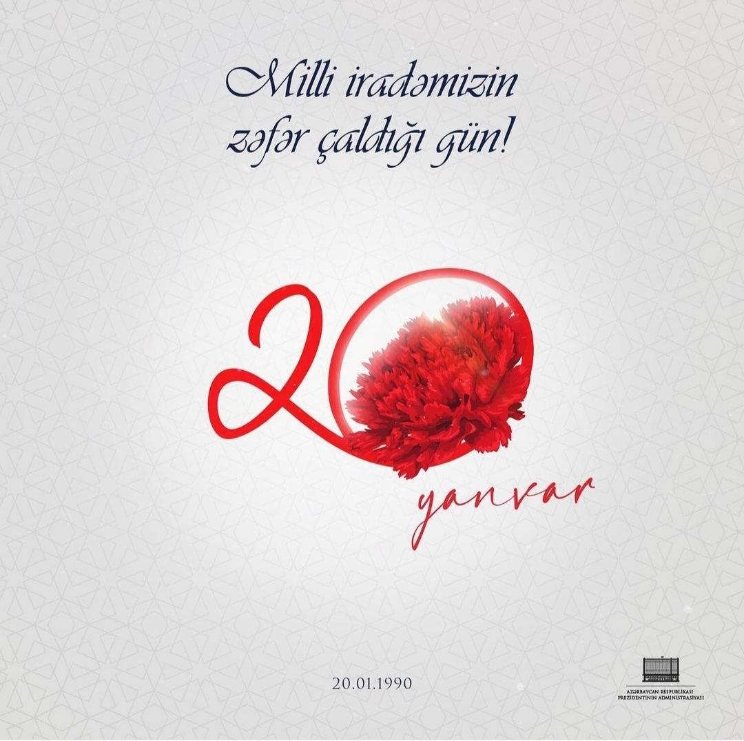 20 Yanvar Azərbaycan xalqı üçün unudulmaz tarixdir